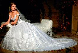 Як обрати весільну сукню