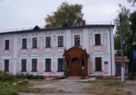 Житомирський обласний літературний музей