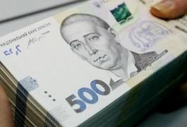 Найбільш збиткові та прибуткові банки України