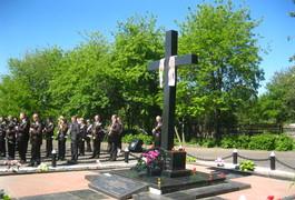 Житомиряни вшанували жертв політичних репресій. Фото