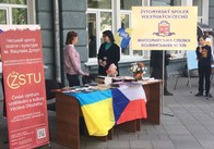 Дні Європи у Житомирі продовжуються. Фото