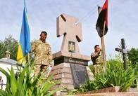 У Житомирській області відкрили пам'ятник на місці поховання воїнів УПА. Фото