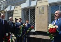 Президент Польщі Дуда подякував українській владі та житомирянам за Леха Качинського