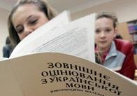 В Житомирській області стартувало ЗНО