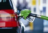 Три компанії розіграли між собою 20 мільйонів на постачання пального для складу прикордонників, що на Житомирщині