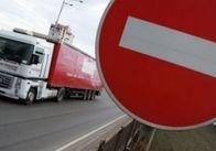 На дорогах Житомирщини з 1 червня обмежують рух