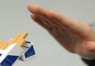 31 травня - день відмови від паління