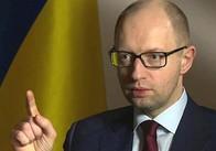 Наша стратегія була правильною, - Арсеній Яценюк про рішення Стокгольмського арбітражу