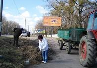 Майстер-клас по прибиранню міста від Світлани Пивоварової (фото)