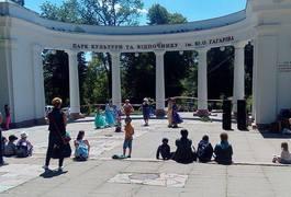 """У Шодуарівському парку провели захід: """"Хай завжди буде сонце"""""""