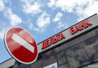 Фонд гарантування розпродає земельні ділянки Дельта Банку. Деякі з них і на Житомирщині