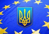 Євросоюз хоче скасувати плату за роумінг для України
