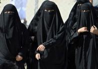 У Норвегії планують заборонити хіджаб і паранджу у школах та університетах