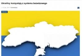 Польське ЗМІ вибачилось за карту України без Криму