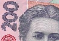 Житомирським медикам дали по 200 гривень від виконкому