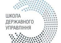 У Житомирі працює програма суспільних проектів «Лідери місцевих змін»