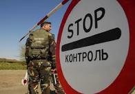 В межах кордонів Житомирської області уводяться додаткові режимні обмеження