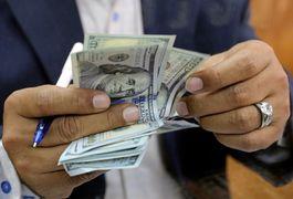 Яким буде курс гривні та якою - мінімальна зарплата. Прогноз уряду до 2020 року