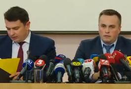 НАБУ розказало подробиці затримання помічника нардепа Розенблата