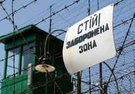 """Сьогодні офіційно вступають в силу зміни до так званого """"закону Савченко"""""""