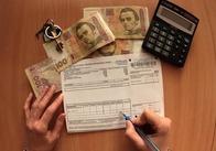 Розмір субсидій на Житомирщині у травні