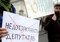 Віталій Касько: Дуже хотілося б, щоб усі народні депутати жили без недоторканності