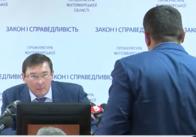 Прокуратура Житомирщини закрила справу по незаконній вирубці лісу - Луценко