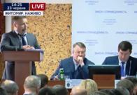 """Луценко поставив """"чорну мітку"""" прокуратурі Житомирської області"""