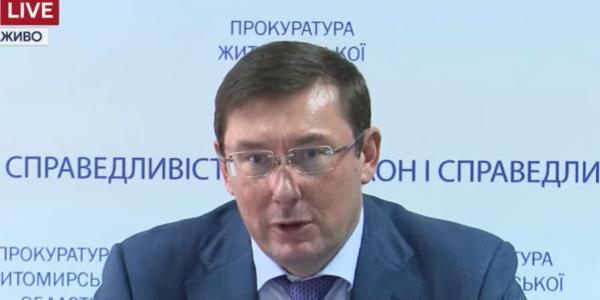 """Луценко назвав справу НАБУ проти Розенблата та Полякова """"блискучою"""""""