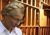 Повторного кримінального провадження проти Тимошенко по газовій справі не буде, - Луценко