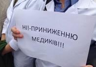 Житомирським медикам дадуть на зарплати 16 мільйонів із осінньої субвенції - Сухомлин