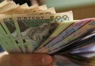 В Україні зростає середня заробітна плата. На Житомирщині за рік - на 44%. Держстат