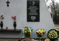 З'явився план заходів на 2 роки у зв'язку з 85-ми роковинами геноциду Українського народу