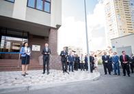 НАТО відкрило представництво в Україні