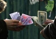 У Житомирській області Нацбанк не знайшов жодного нелегального обмінника валют