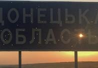 Законопроект про звільнення Донбасу від окупації визнає Росію агресором