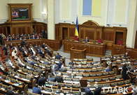 ВР ухвалила закон про Конституційний суд