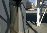 САД заплатив 100 тисяч житомирській фірмі за утримання ліфтів для інвалідів на трасі Київ-Чоп