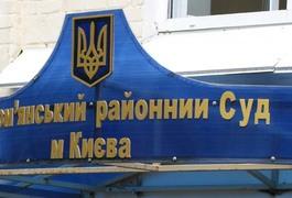 Справу нардепа Розенблата розглядатимуть завтра у приміщенні Солом'янського районного суду міста Києва