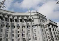 Уряду України - 100 років. Кабмін проведе урочисте засідання