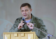 """Головний бойовик """"ДНР"""" оголосив про створення нової держави"""