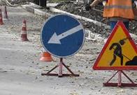 Дві житомирські фірми отримали від міської ради 3 мільйони на ремонт вулиці на Крошні та тротуарів на Польовій