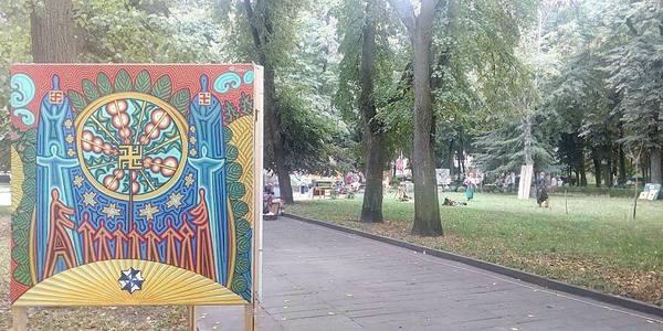 У Житомирі на Замковій Горі відбулось свято української сили