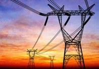 Фонд державного майна виставив на продаж 8 енергокомпаній