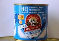 На полицях магазинів Житомира віднедавна з'явилось доступне нежирне згущене молоко