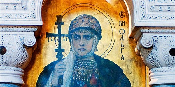 Ольга — відома й невідома
