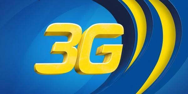 У Житомирі з'явився 3G