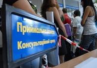 Проміжні результати вступної кампанії-2017 до трьох найбільших вузів Житомирської області
