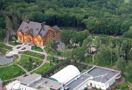 Межигір'я повернули у власність держави - Луценко