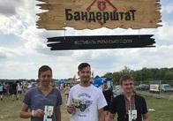 Житомиряни на Бандерштаті знайомили гостей фестивалю із поліськими героями